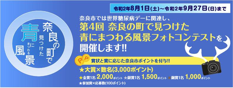 2020_blue_naka789.png