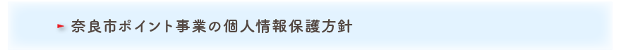 8000aruku202104-new_03-2.png