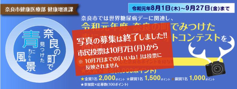 2019blue_naka-03-s.png