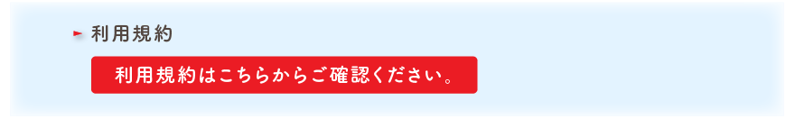 8000aruku202104-new_01-2.png