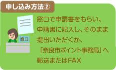 narashi_new-0729-2_3-2.jpg