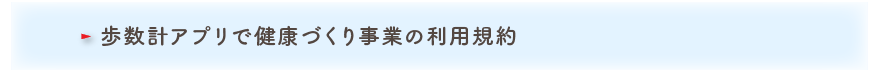 8000aruku202104-new_03-1.png