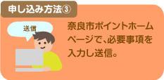 narashi_new-0729-2_4.jpg