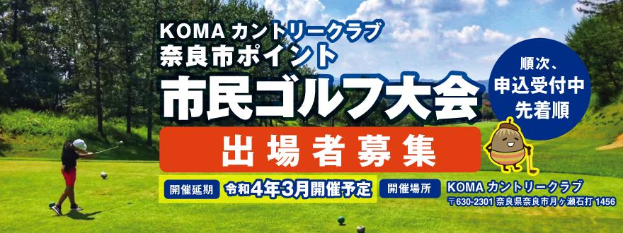 golf_naka_img.png