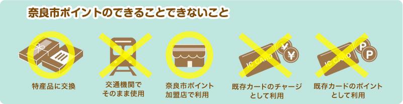 narapoint_seido-01-2.jpg