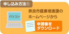 narashi_new-0729-2_2.jpg