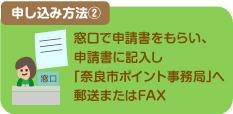 narashi_new-0729-2_3.jpg