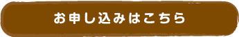 narashi_new-0729-2_5.jpg