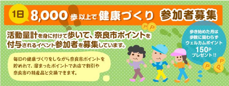 narashi_new-0729.jpg