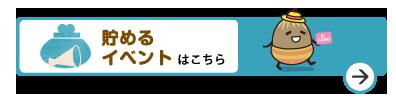 new_memberspdf_2019_11.png