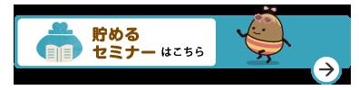 new_memberspdf_2019_12.png