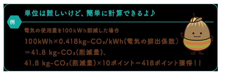 news-parts-2106_15-4.png