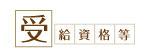 tashi-parts_02.jpg