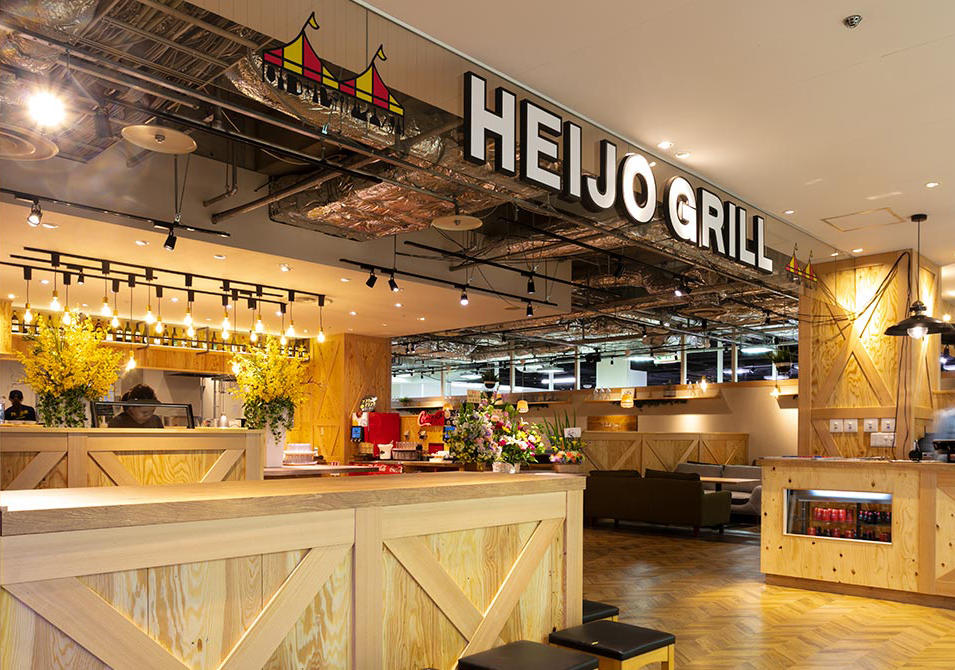 彩食厨房 HEIJO GRILL