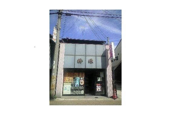 粉源 椿井本店
