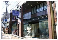 かぎろひ屋 柴田衣料店